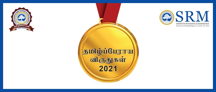 nominations-invited-for-srm-tamil-perayam-awards