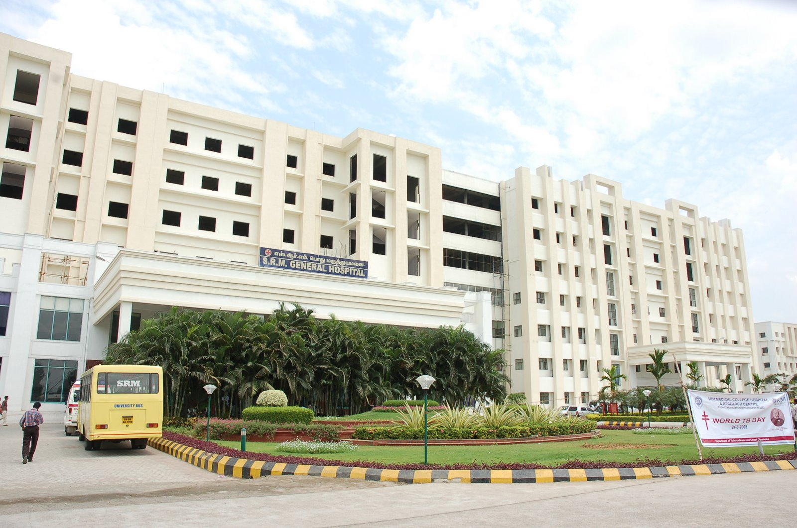 srm institute of medical sciences